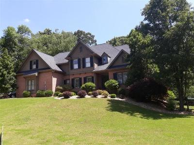 Powder Springs Single Family Home For Sale: 1175 Bowerie Chase