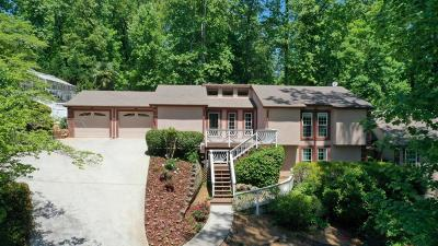 Marietta Single Family Home For Sale: 1198 Forest Brook Court