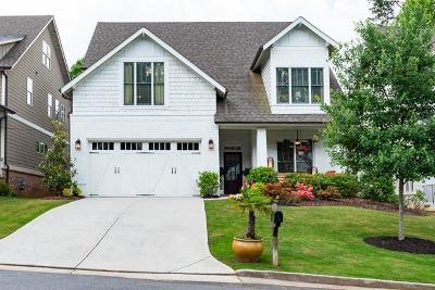 Brookhaven Single Family Home For Sale: 1045 Devine Circle NE