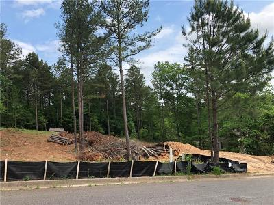 Canton Residential Lots & Land For Sale: 107 Carter Lane