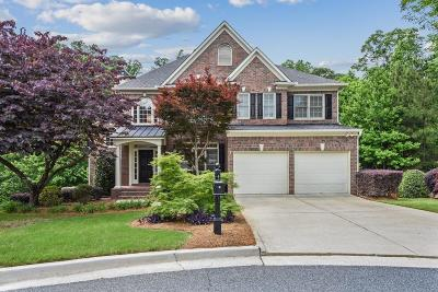 Mableton Single Family Home For Sale: 1077 Highland Crest Court