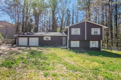 Atlanta Single Family Home For Sale: 2380 Fairway Circle SW