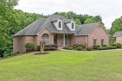 Mableton Single Family Home For Sale: 491 Fontaine Road SW