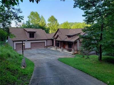 Lumpkin County Single Family Home For Sale: 53 River Trail