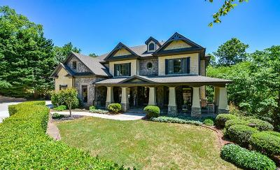 Powder Springs Single Family Home For Sale: 547 Schofield Drive