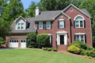 Barrow County, Forsyth County, Gwinnett County, Hall County, Newton County, Walton County Single Family Home For Sale: 2080 Bentbrooke Trail