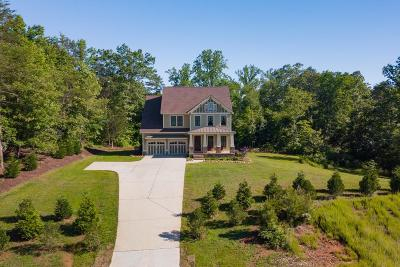 Gainesville Single Family Home For Sale: 4150 Dawsonville Highway