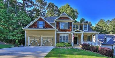 Dallas Single Family Home For Sale: 51 Pine Way
