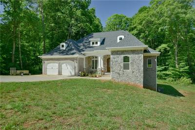 Lilburn Single Family Home For Sale: 9 Bailey Drive SW
