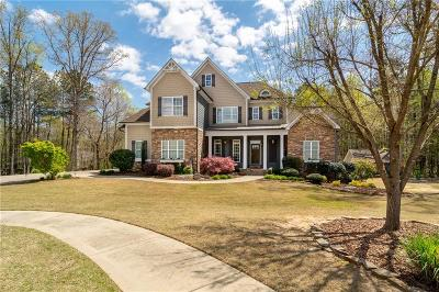Henry County Single Family Home For Sale: 195 Archstone Sq