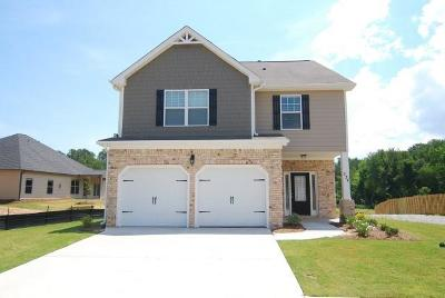 Henry County Single Family Home For Sale: 2773 Trebek Court