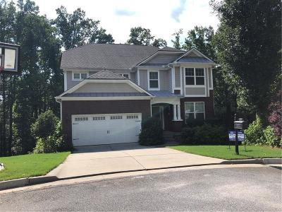 Suwanee Single Family Home For Sale: 3995 Dalwood Drive