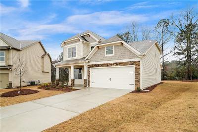 Dekalb County Single Family Home For Sale: 7760 Hansel Lane