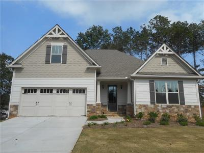 Paulding County Single Family Home For Sale: 118 Woodburn Drive