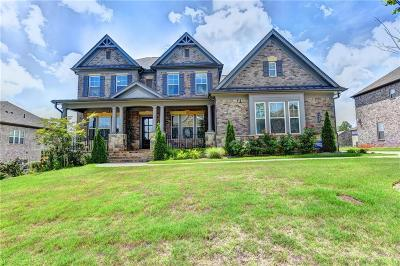 Suwanee GA Single Family Home For Sale: $924,900