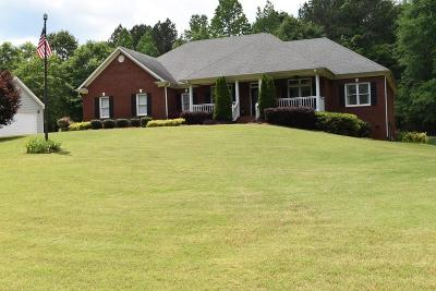 Newton County Single Family Home For Sale: 946 Gaithers Road