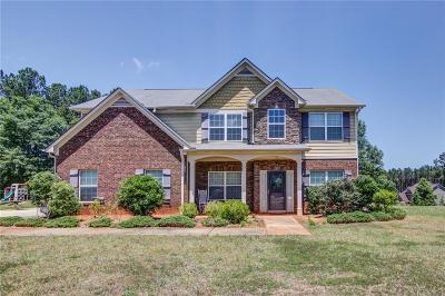 Henry County Single Family Home For Sale: 320 Mary Drive