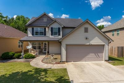 Clayton County Single Family Home For Sale: 1986 Summerview Court