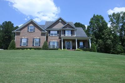 Henry County Single Family Home For Sale: 187 Belford Way