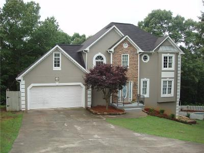 Cartersville Single Family Home For Sale: 19 Antebellum Court SW