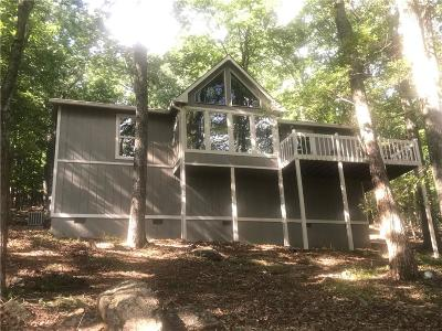 Jasper GA Single Family Home For Sale: $225,000