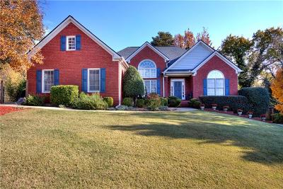 Cartersville Single Family Home For Sale: 29 Clearview Drive