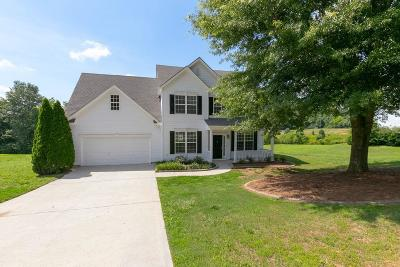 Ball Ground Single Family Home For Sale: 106 Hollytrace Lane