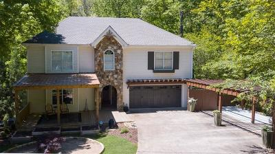 Gainesville GA Single Family Home For Sale: $514,900