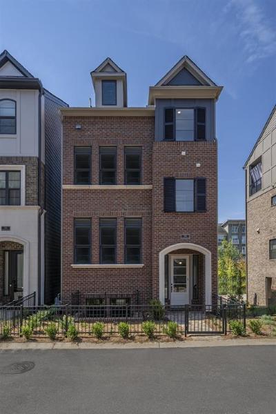 Atlanta Single Family Home For Sale: 516 Broadview Lane NE