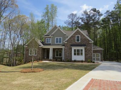 Kennesaw Single Family Home For Sale: 1350 Kings Park Drive