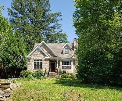 Atlanta Single Family Home For Sale: 120 NW Johnson Road NW