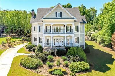 Douglasville Single Family Home For Sale: 4491 Jenkins Way