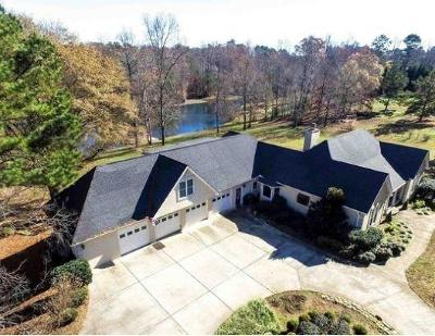 Henry County Single Family Home For Sale: 220 Chambers Road