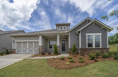 Woodstock GA Single Family Home For Sale: $417,990