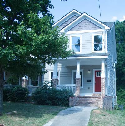 Condo/Townhouse For Sale: 574 Formwalt Street SW