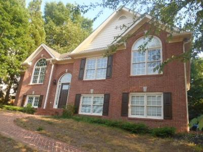 Cartersville Single Family Home For Sale: 37 Planters Drive NW