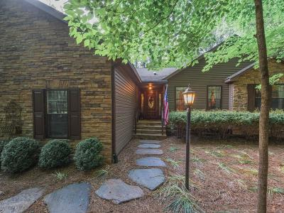 Pickens County Single Family Home For Sale: 271 Frost Pine Circle