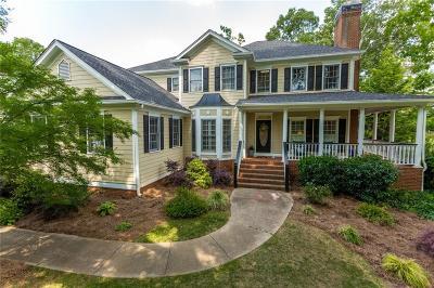 Single Family Home For Sale: 2730 Stilesboro Lane NW