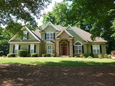 Peachtree City Single Family Home For Sale: 1135 Astoria Lane