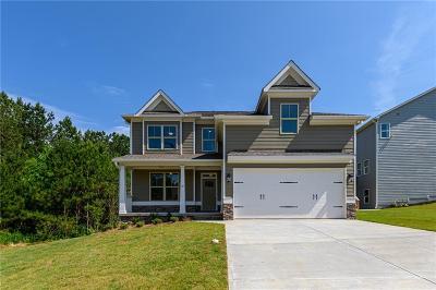 Dallas Single Family Home For Sale: 12 Durana Court