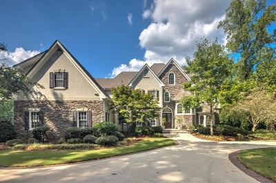 Kennesaw Single Family Home For Sale: 1037 Acworth Due West Road NW