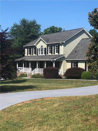 Lumpkin County Single Family Home For Sale: 82 Highland Road S
