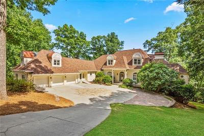 Johns Creek Single Family Home For Sale: 535 Avala Court