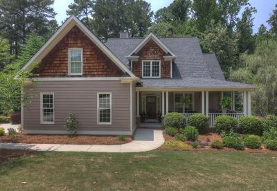 Monroe Single Family Home For Sale: 432 Walton Street