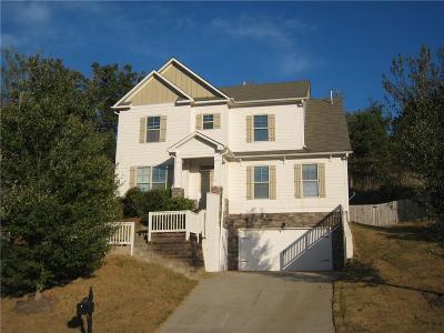 Cumming Single Family Home For Sale: 2860 Evan Manor Lane