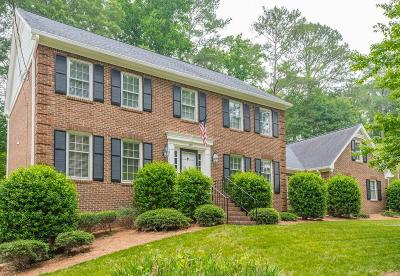Lilburn Single Family Home For Sale: 349 William Ivey Road