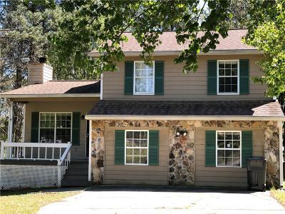 Stockbridge Single Family Home For Sale: 662 Fairhaven Boulevard