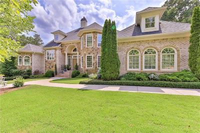 Cartersville Single Family Home For Sale: 14 Retreat Ridge SE