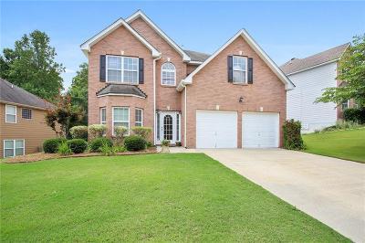 Suwanee Single Family Home For Sale: 1030 Pebble Creek Trail