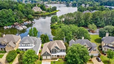 Alpharetta Single Family Home For Sale: 125 Lake Windward Landing